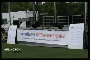 Mongolian Festival 2009